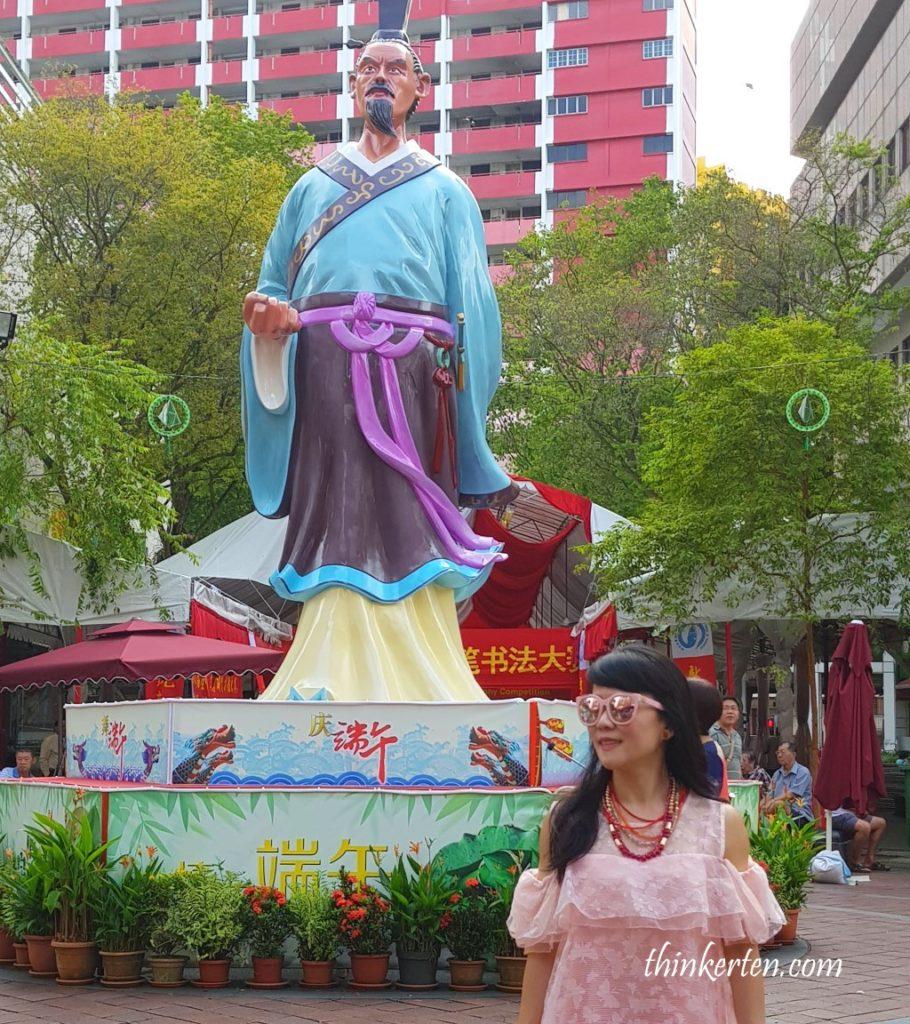 Waterloo Street Bugis Singapore