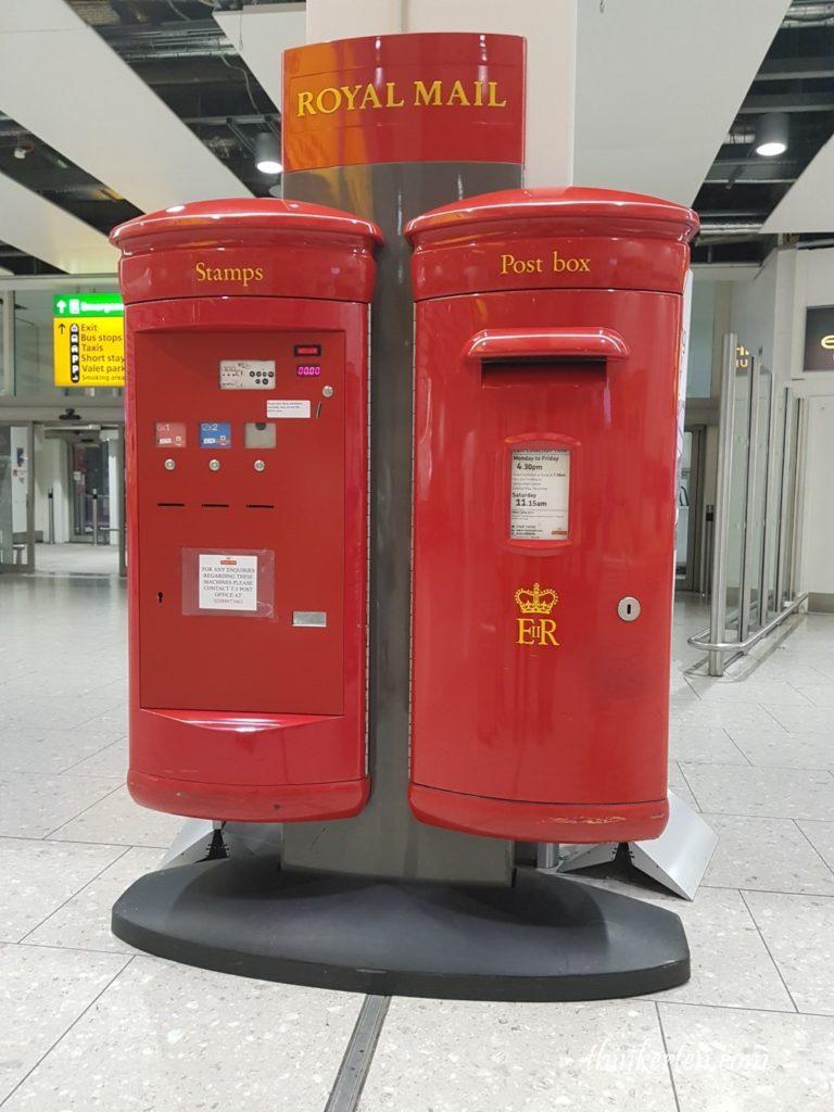 Post Box in Heathrow Airport