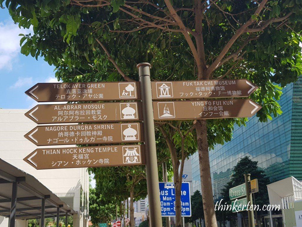 Telok Ayer Street