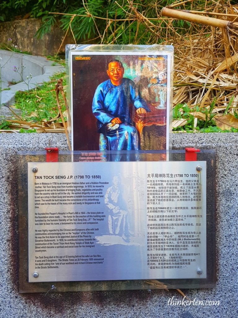 Tan Tock Seng Tomb