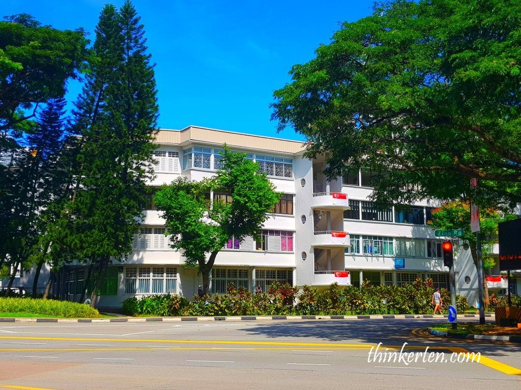 Tiong Bahru Iconic HDB