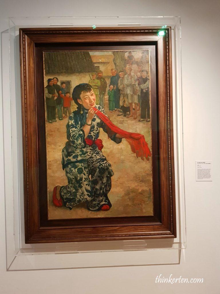 Put Down Your Whip (painting)/放下你的鞭子 byXu Beihong/徐悲鴻