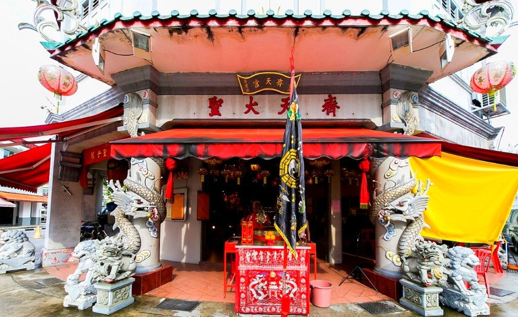 Qi Tian Gong Temple/齐天宫