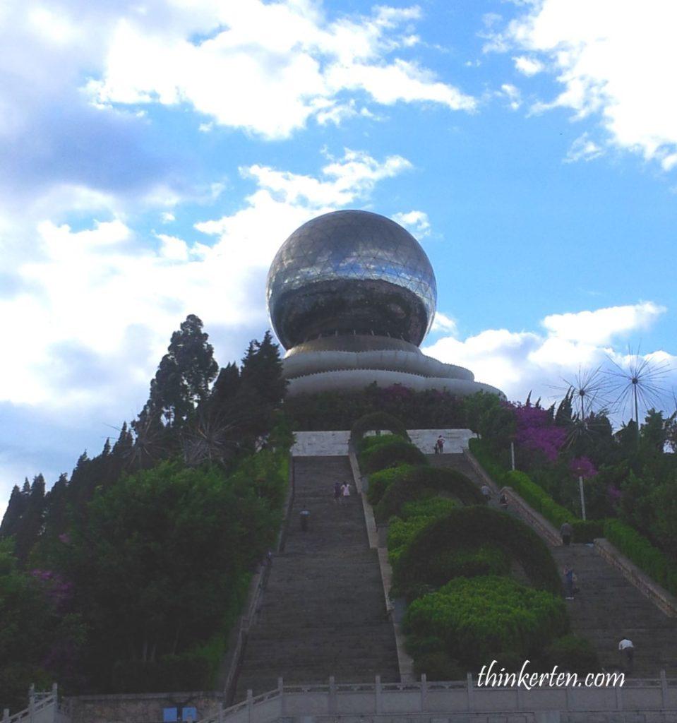 Dali City Yunnan