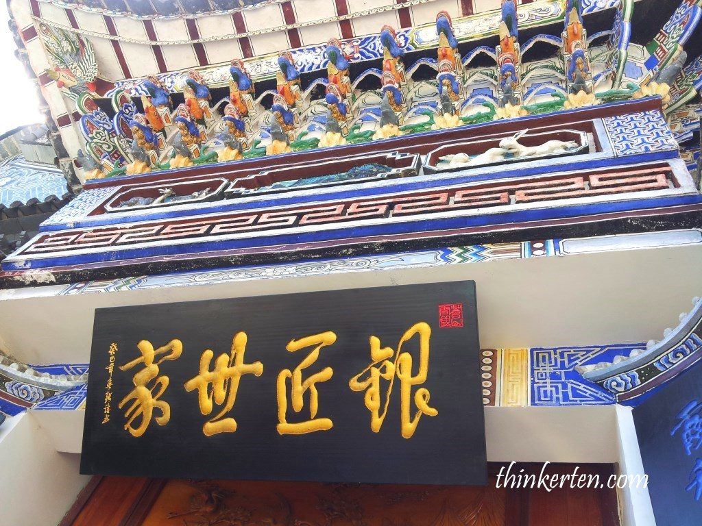 Silver Factory in Dali City Yunnan