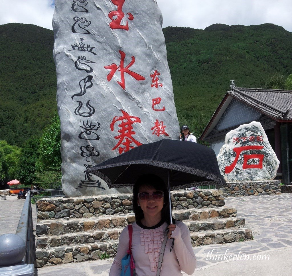 Jade Water Village/玉水寨 Lijiang Yunnan
