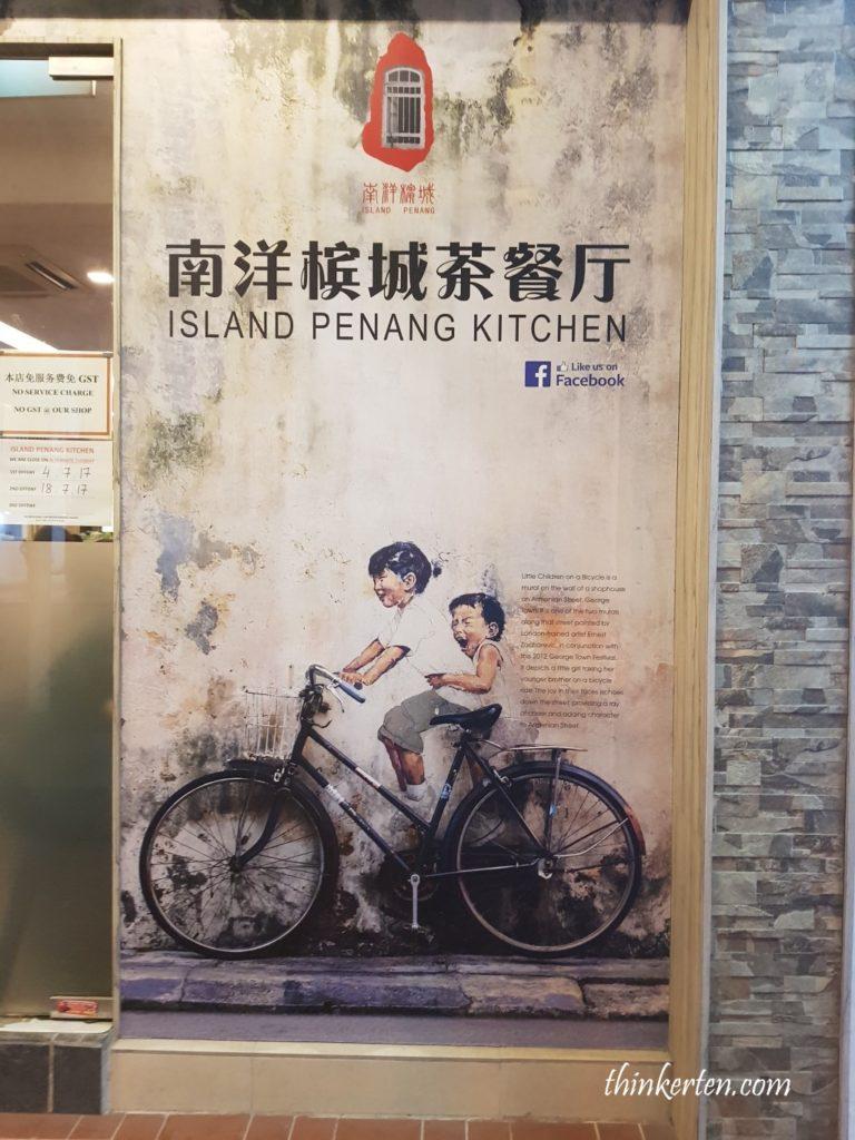Island Penang Kitchen Asam Laksa