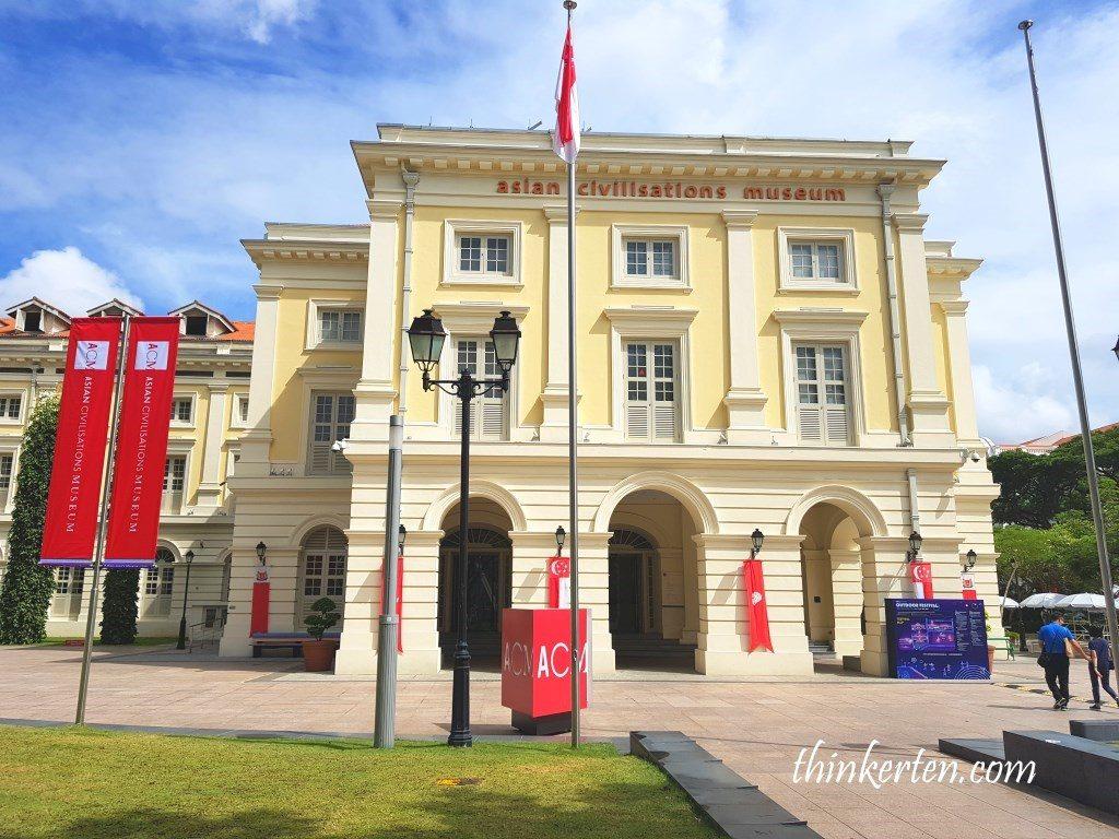 Singapore Asian Civilization Museum