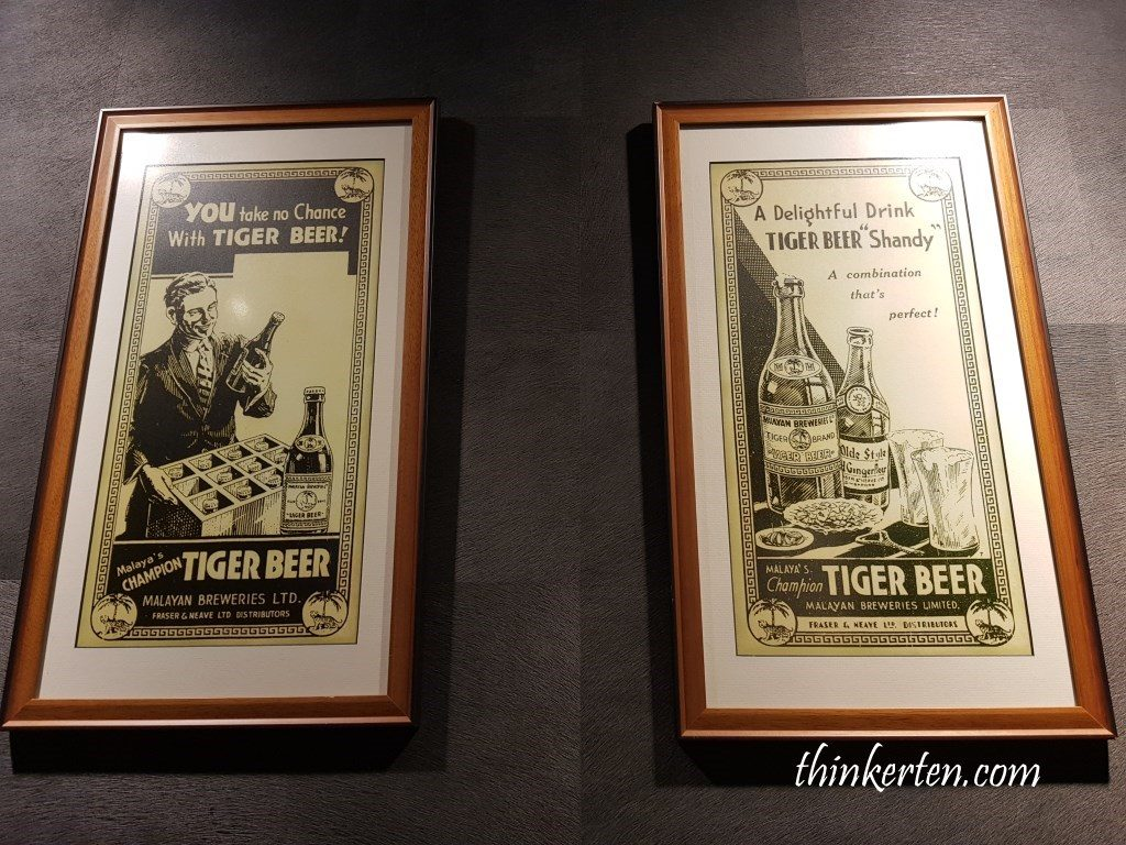 Tiger Beer Factory Tour