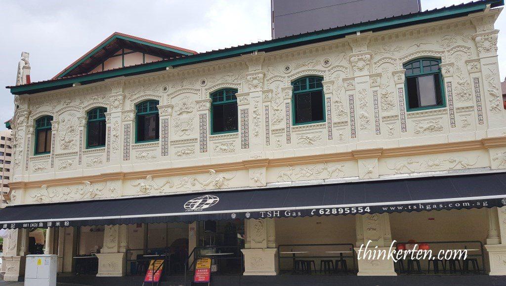 Sim Kwong Ho Shophouse