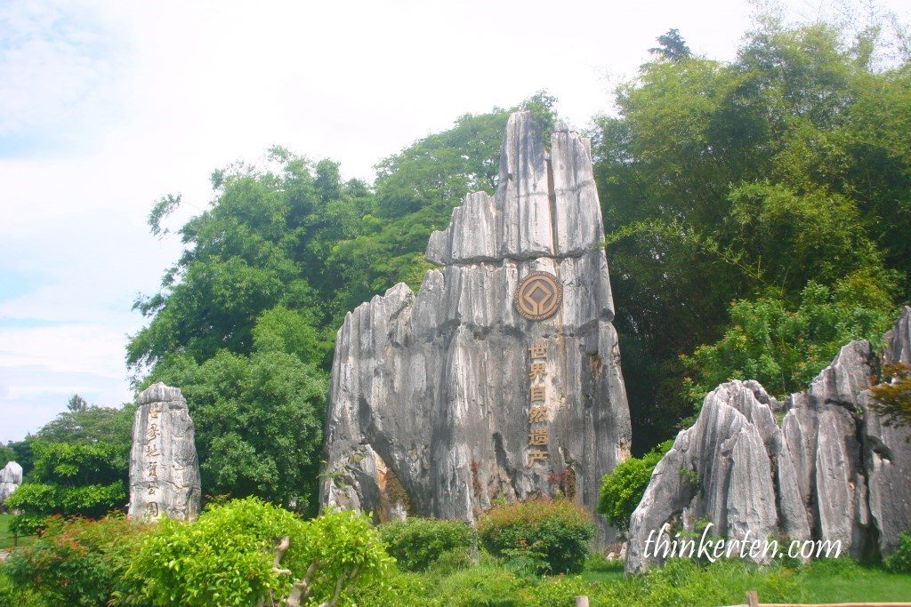 Yunnan Stone Forest -石林 Shilin