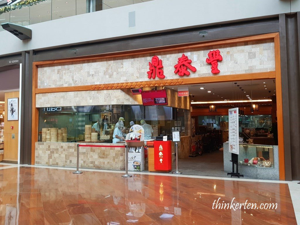 Ding Tai Fung at Marina Bay Sands Shoppes