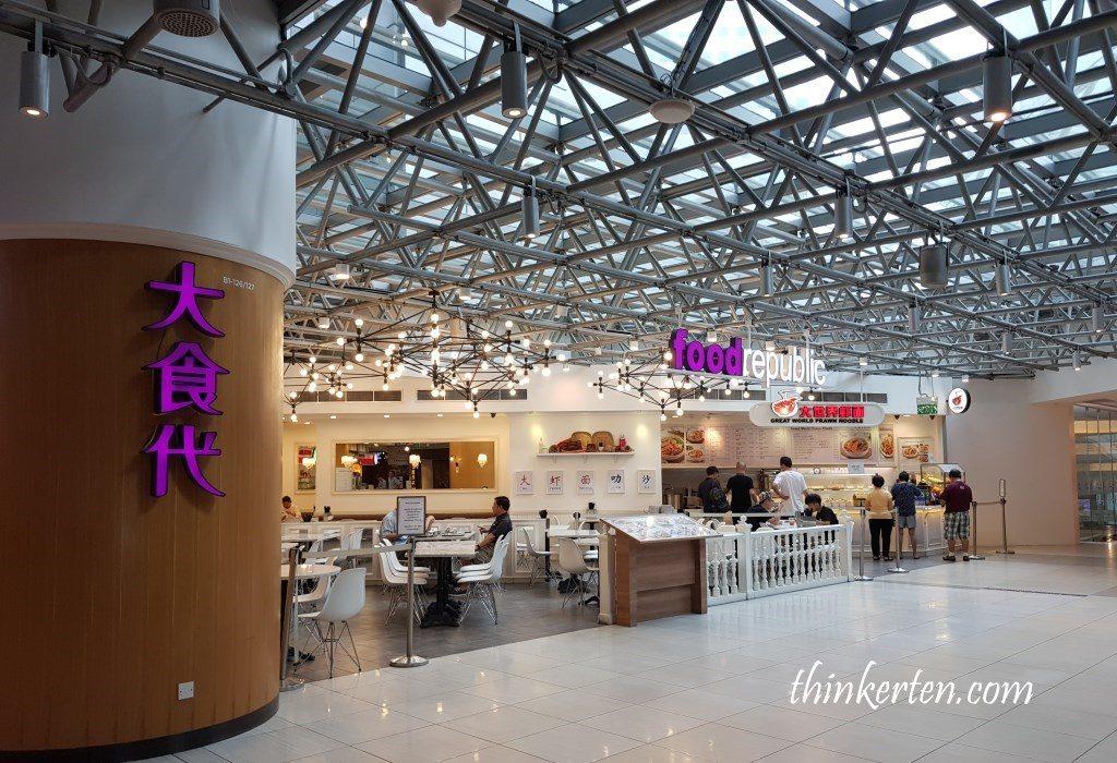 Suntec City Singapore - Food Republic