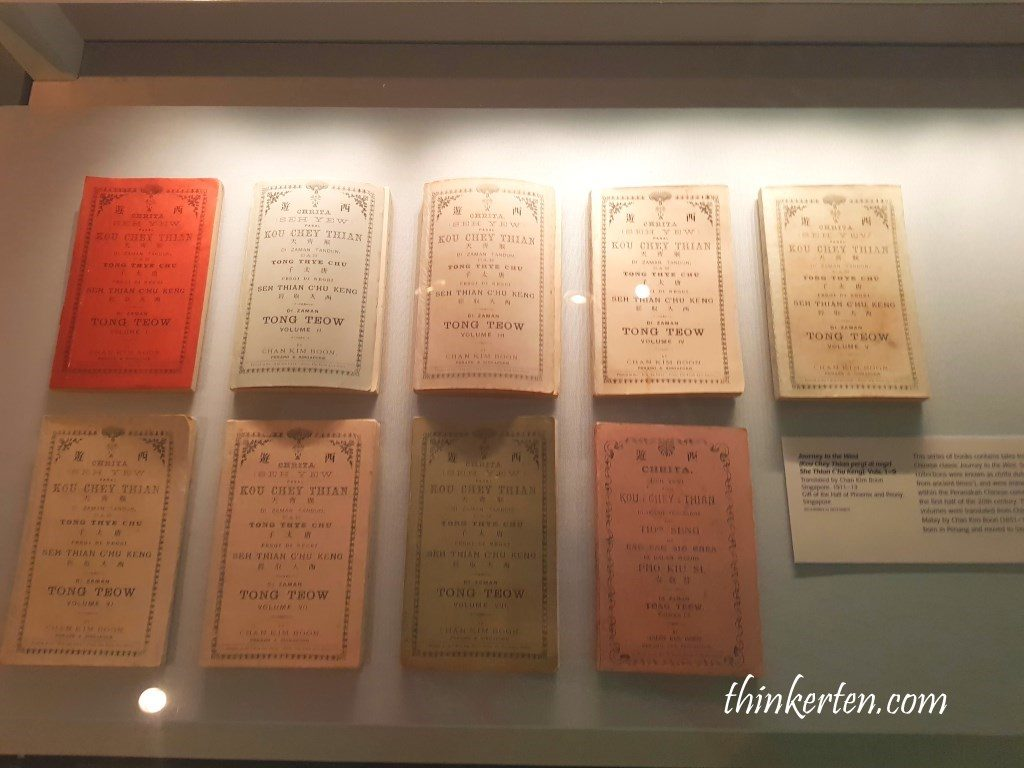Story books of Journey to the West at Peranakan Museum Singapore