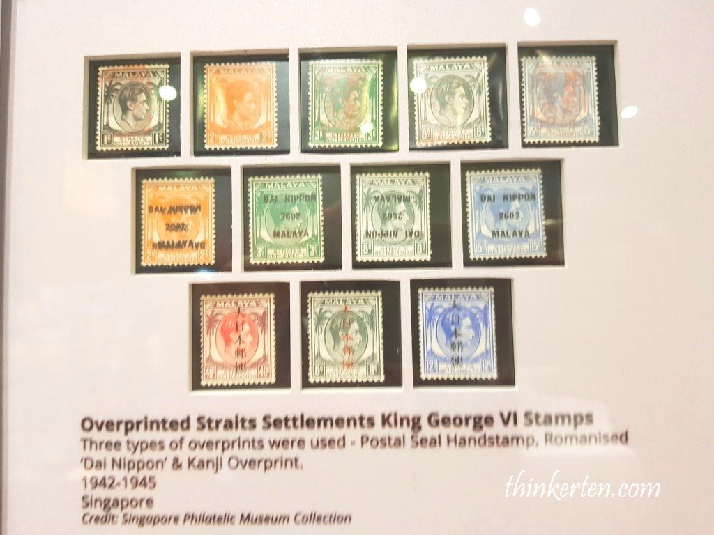 Singapore Philatelic Museum