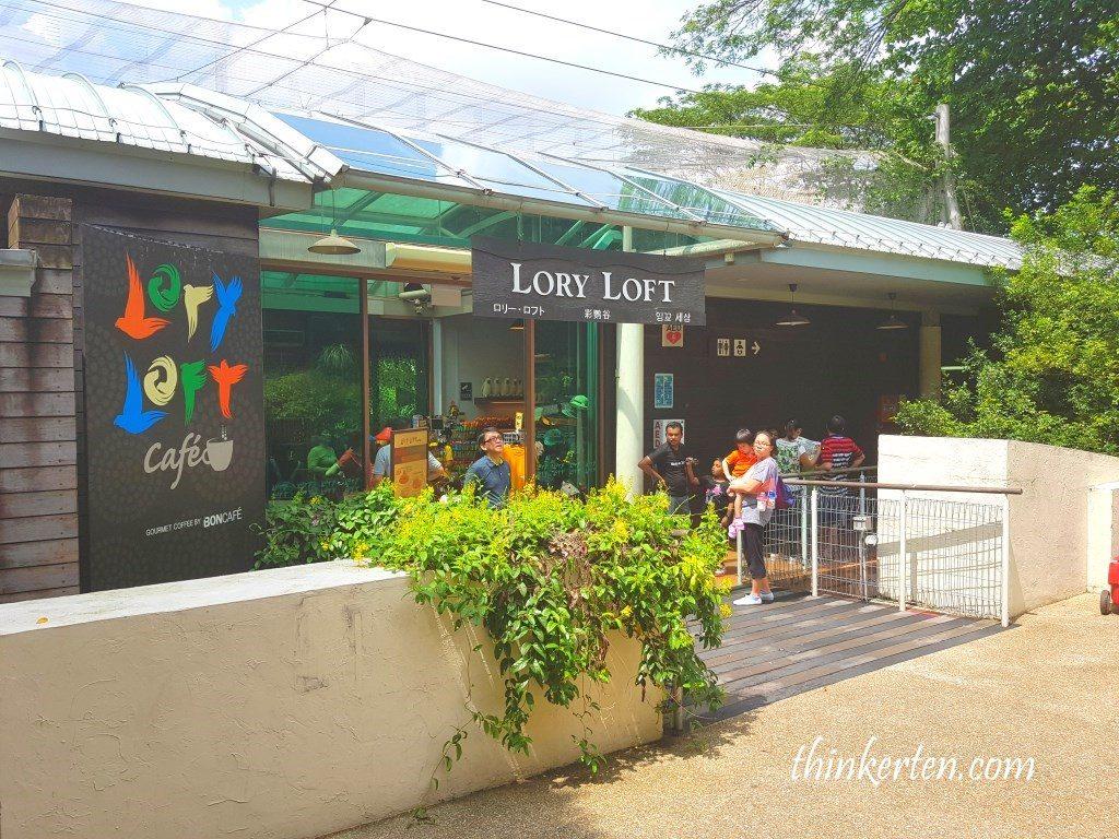 Lory Loft at Jurong Bird Park