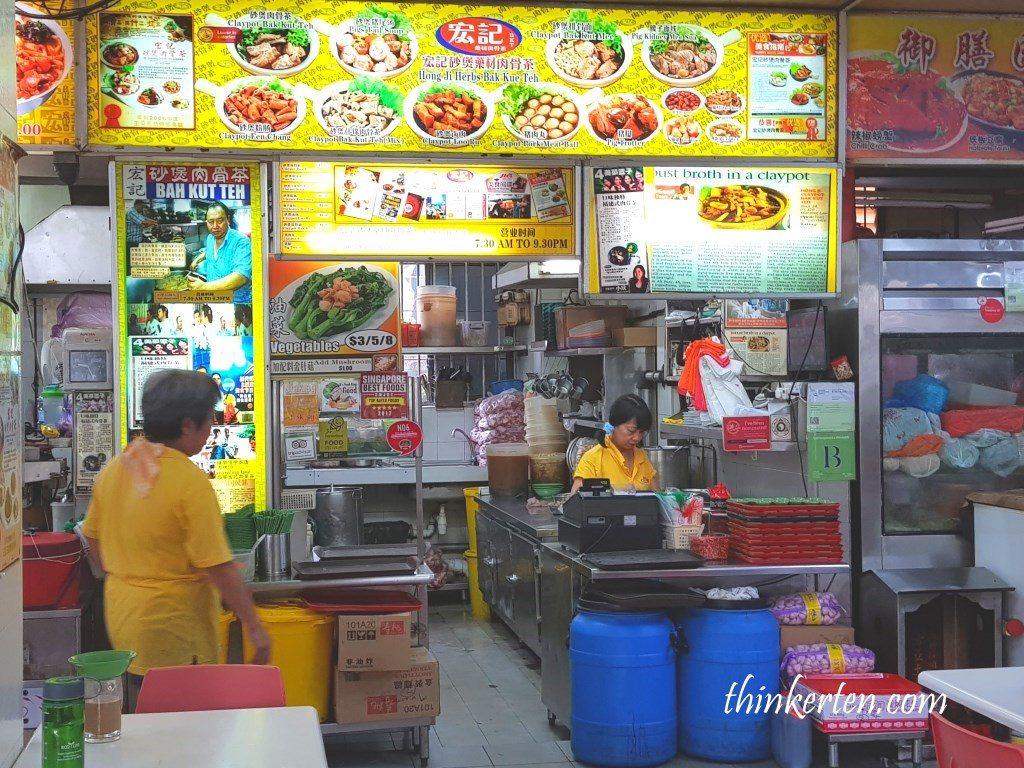 Song Fa Bak Kut Teh/松發肉骨茶