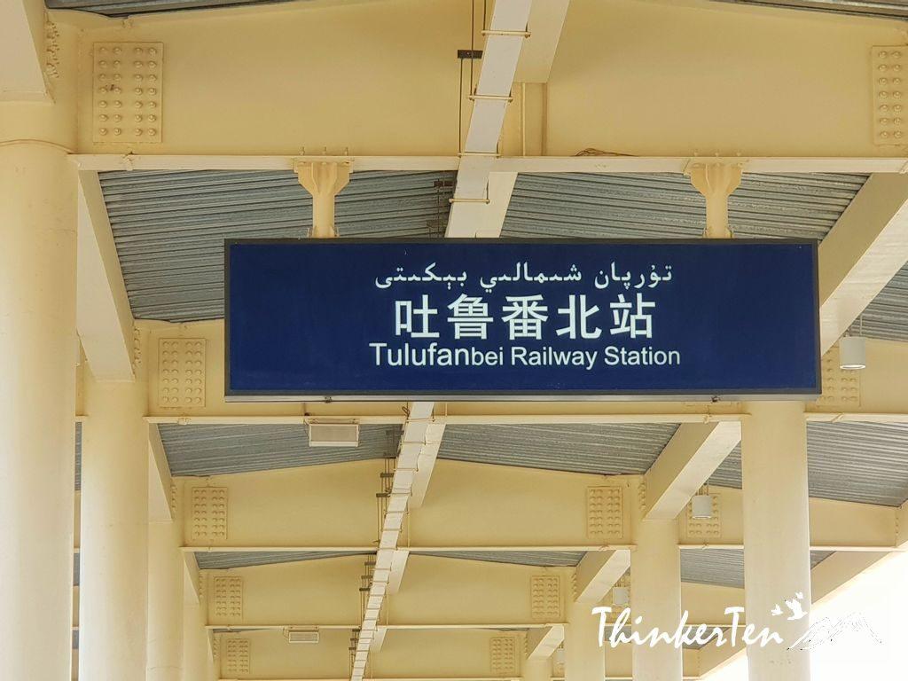 Silk Road China : My Bullet Train Experience to Turpan Xinjiang