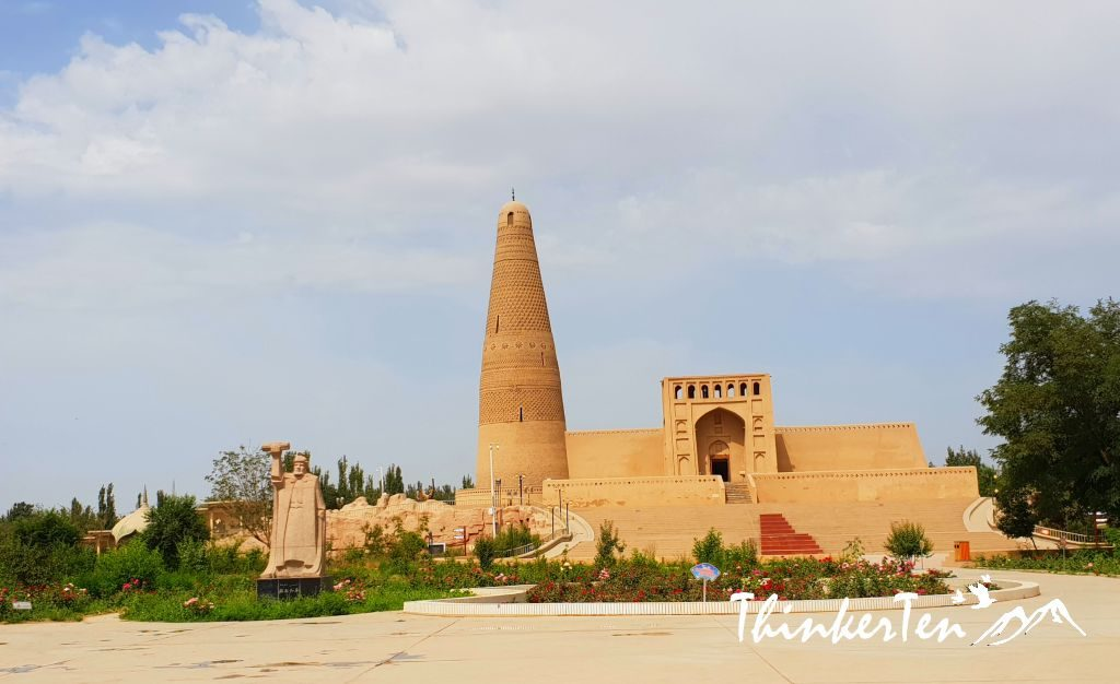 Silk Road China Xinjiang : Emin Minaret at Turpan - Uyghur Islamic Architecture
