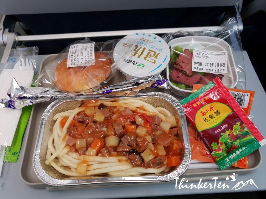 China : Xinjiang - Urumqi Diwopu Airport Review (乌鲁木齐地窝铺国际机场)