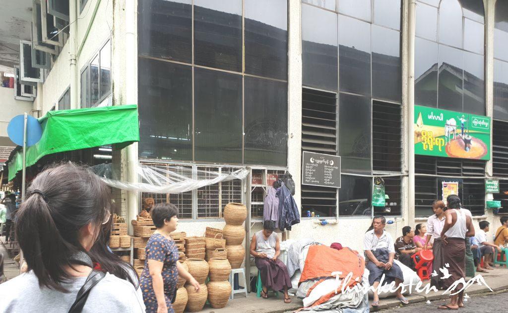 Myanmar : Remember to bargain in Yangon Scott Market aka Bogyoke Aung San Market!