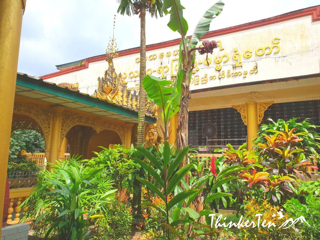 Myanmar : A peek into a daily life of a monk in Bago Monk School - Kya Kha Wain Kyaung Monastery