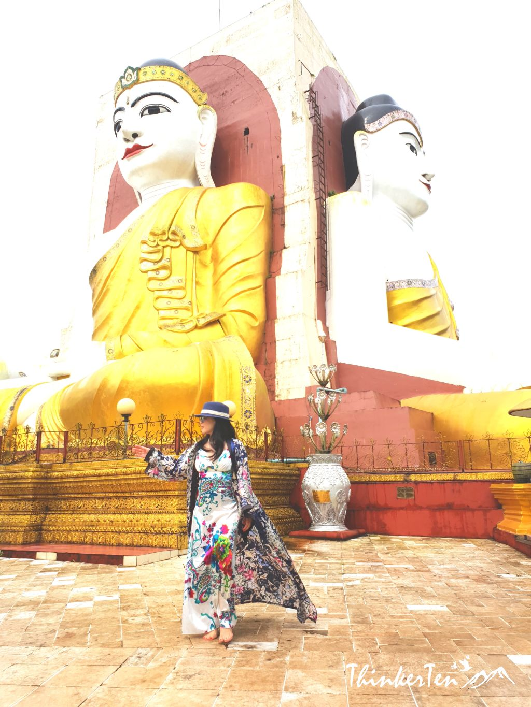 Myanmar Bago : 4 Seated Buddha - Kyaik Pun Pagoda