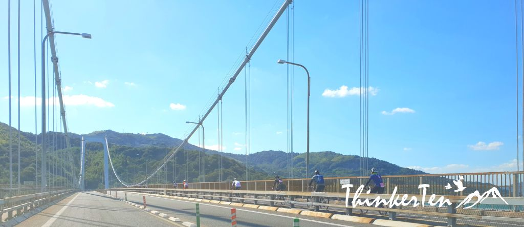 Japan : Shimanami Kaido – The Cyclist Paradise & Interview with my High Schoolmate, Lynn's Personal Experience as a Cyclist in Shimanami Kaido