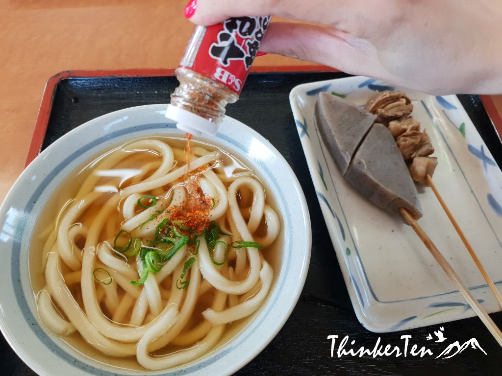 Japan Shikoku Island Food Guide - Top Food to Try in this region
