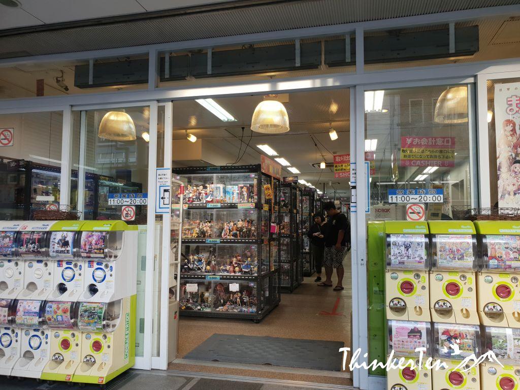 Japan : Den Den Town Osaka - The Animate Kingdom!