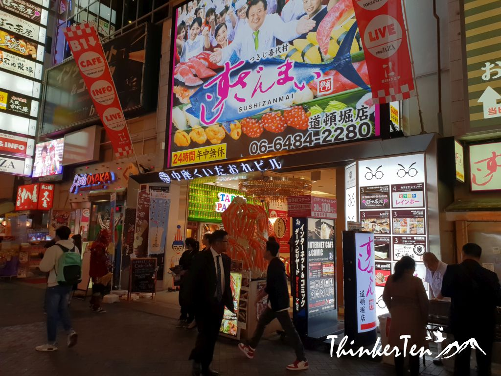"""Japan : Lets """"Kuidaore""""/Eat till you fall over in Dotonbori Street Osaka! Check out the top food to try!"""