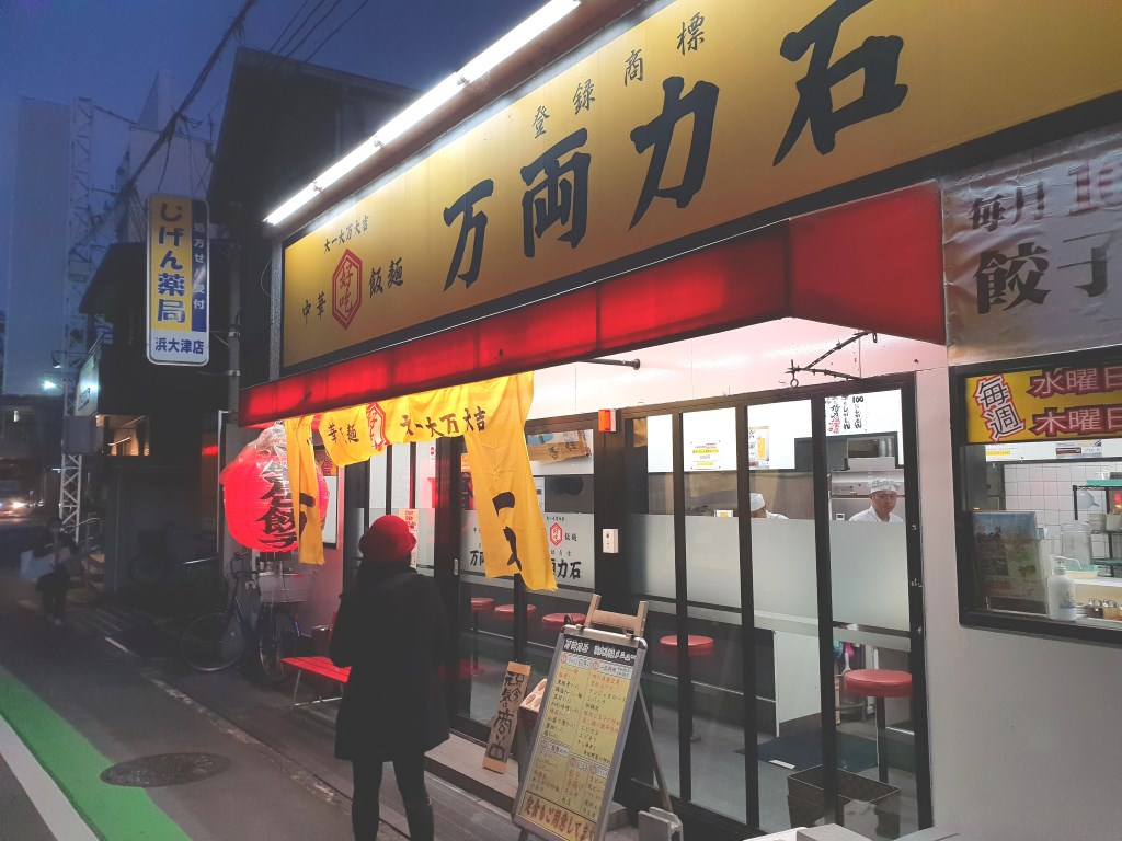 EBICHILI (Japanese Edition)