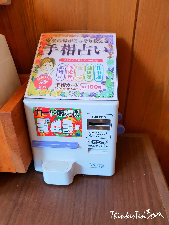 Kansai Top Food: Okonomiyaki Review お好み焼き- Grilled as you like