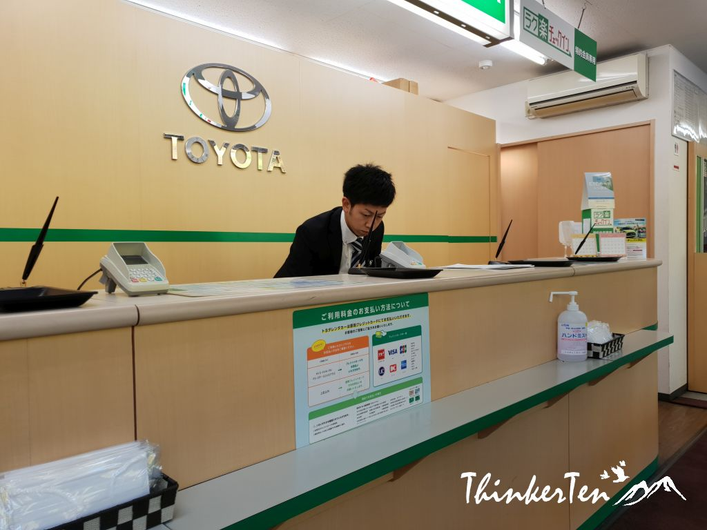 How to rent a car in Japan? Touchdown from Hiroshima Airport