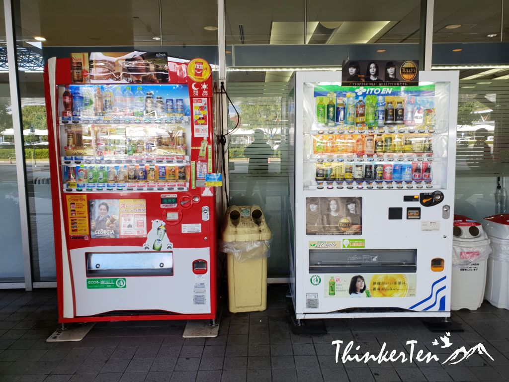 Hiroshima Airport Review - Why I choose Hiroshima Airport Over Kansai Airport to do self-drive in Kansai & Shikoku Region