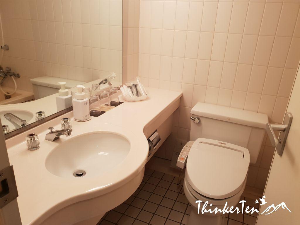 Hiroshima Airport Hotel Review