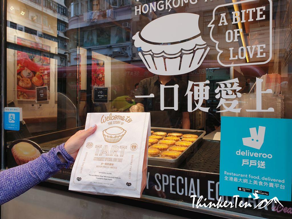Queen Sophie Bakery - A Bite of Love in Mongkok Hong Kong