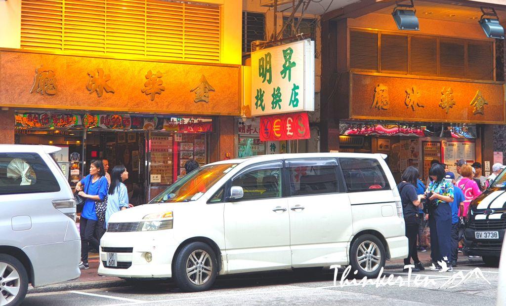 "Experience ""Cha Chaan Teng"" Culture in Hong Kong"