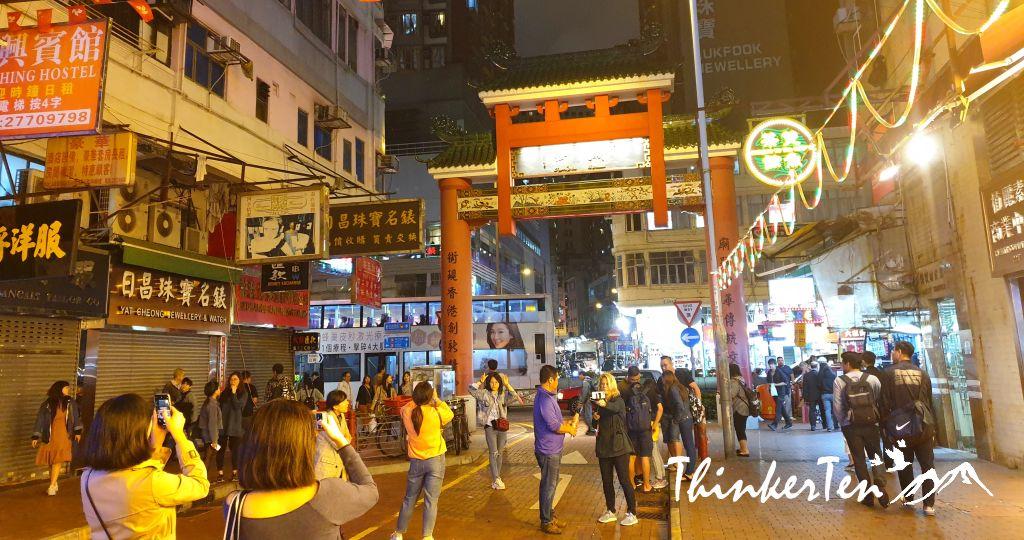 Exploring Hong Kong Temple Street Night Market