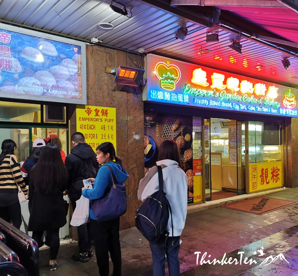 A visit to the Biggest Chinatown in Australia - Sydney Chinatown