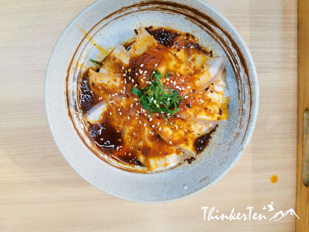"""非诚勿扰"" - 孟非的小面 Mr Meng's Noodle @ Sydney Haymarket, Australia"
