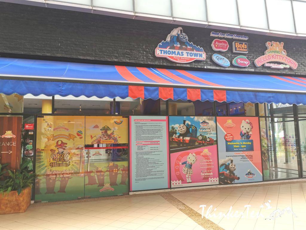 Hello Kitty Town Malaysia Review