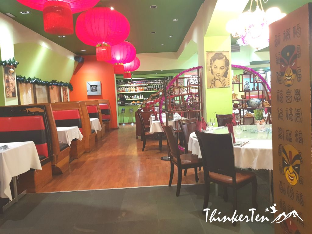 Shanghai 1930 - Chinese Restaurant Review in Barcelona