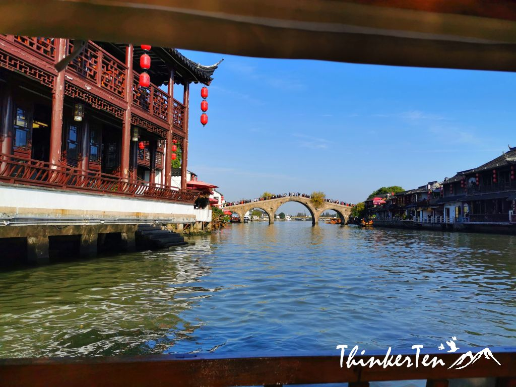 Top 26 things to know before you visit Shanghai Zhujiajiao Water Town 朱家角水乡