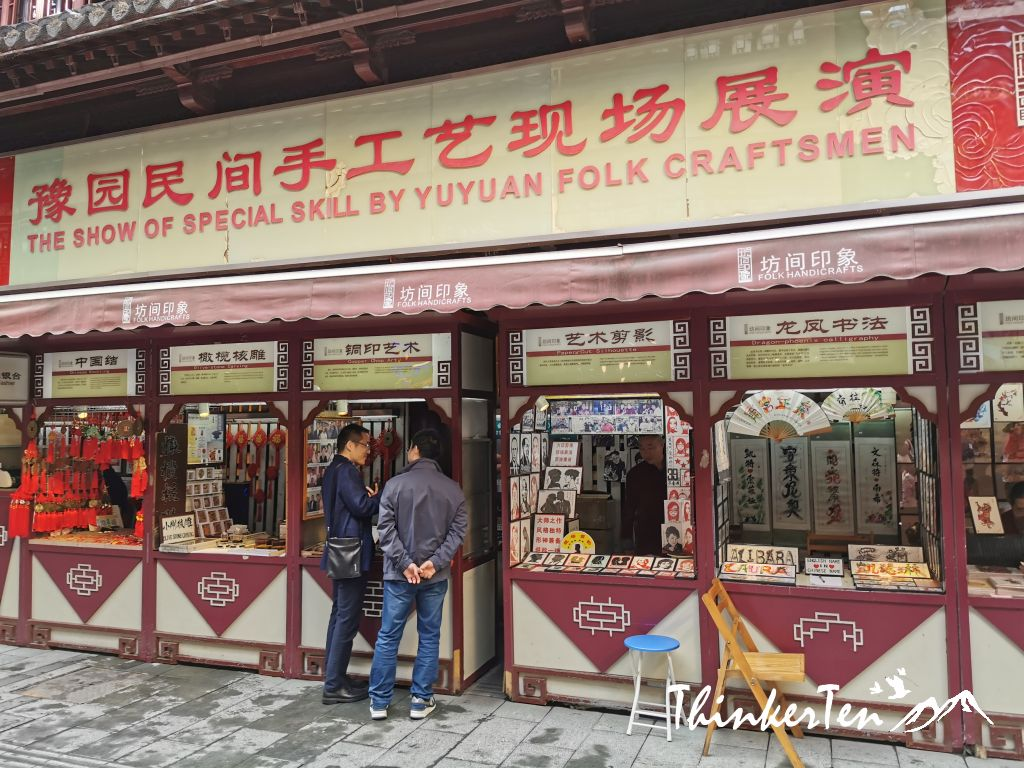 Top things to know before you visit Cheng Huang Miao Shanghai China