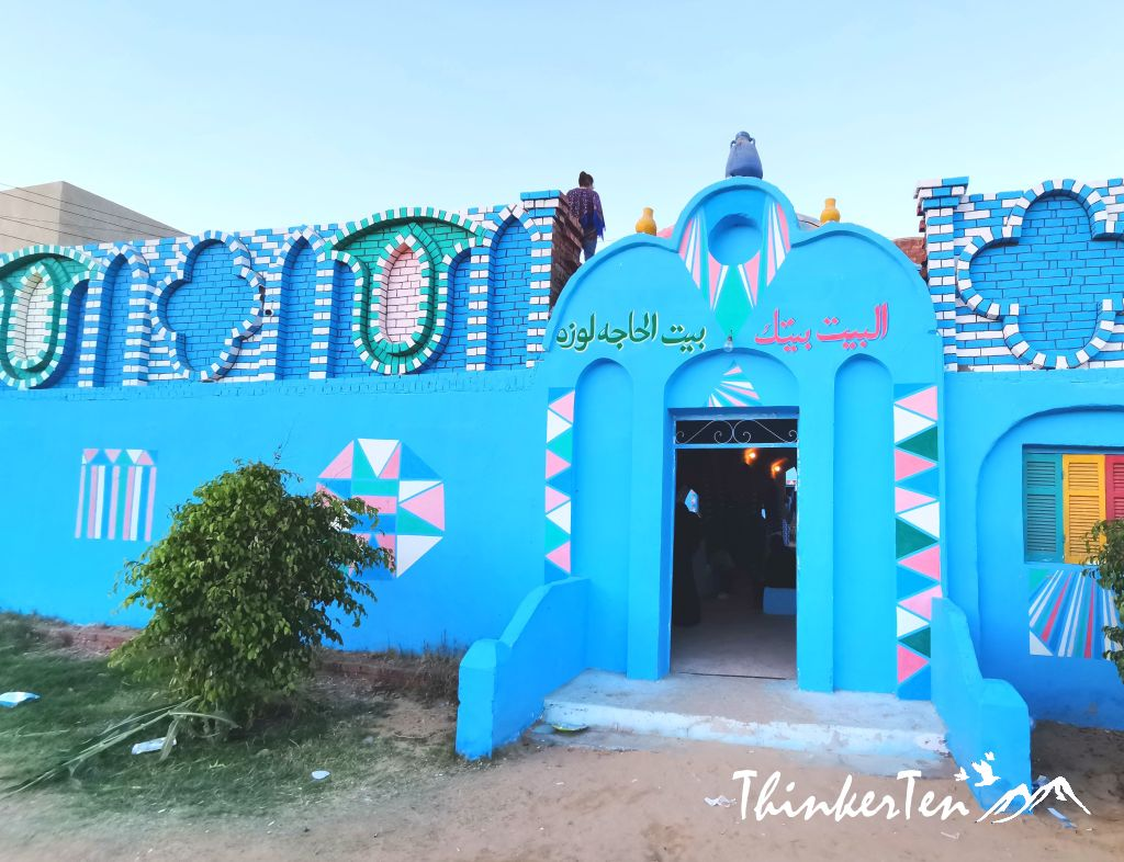 What you need to know about Nubian Colorful Village, Aswan Egypt