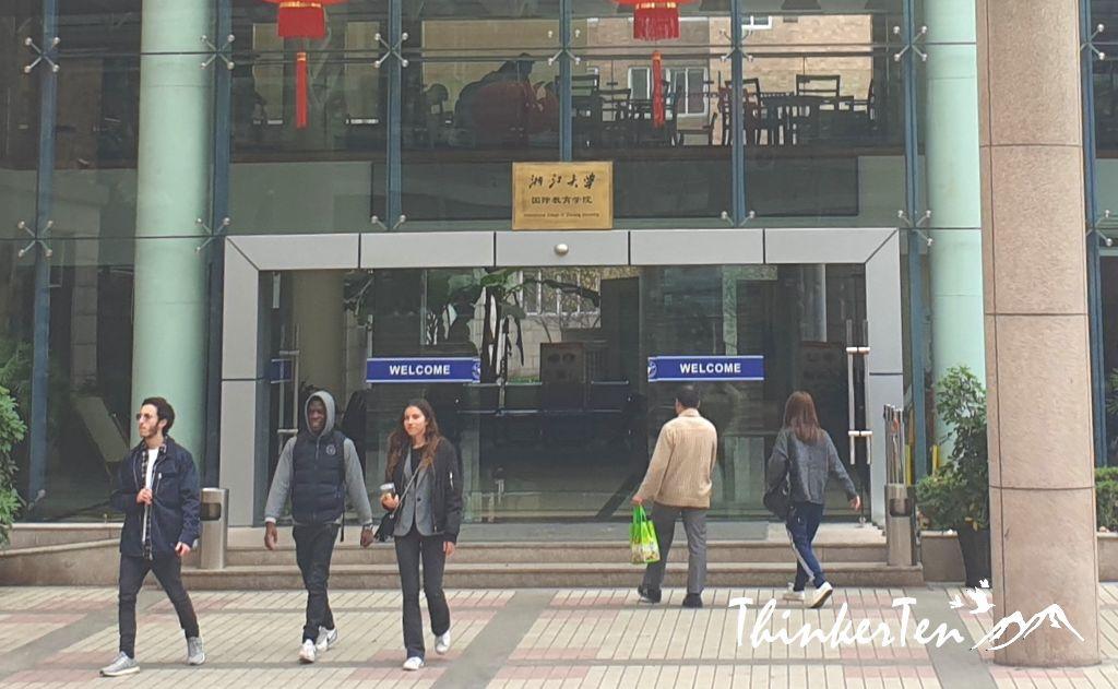 China Zhejiang University