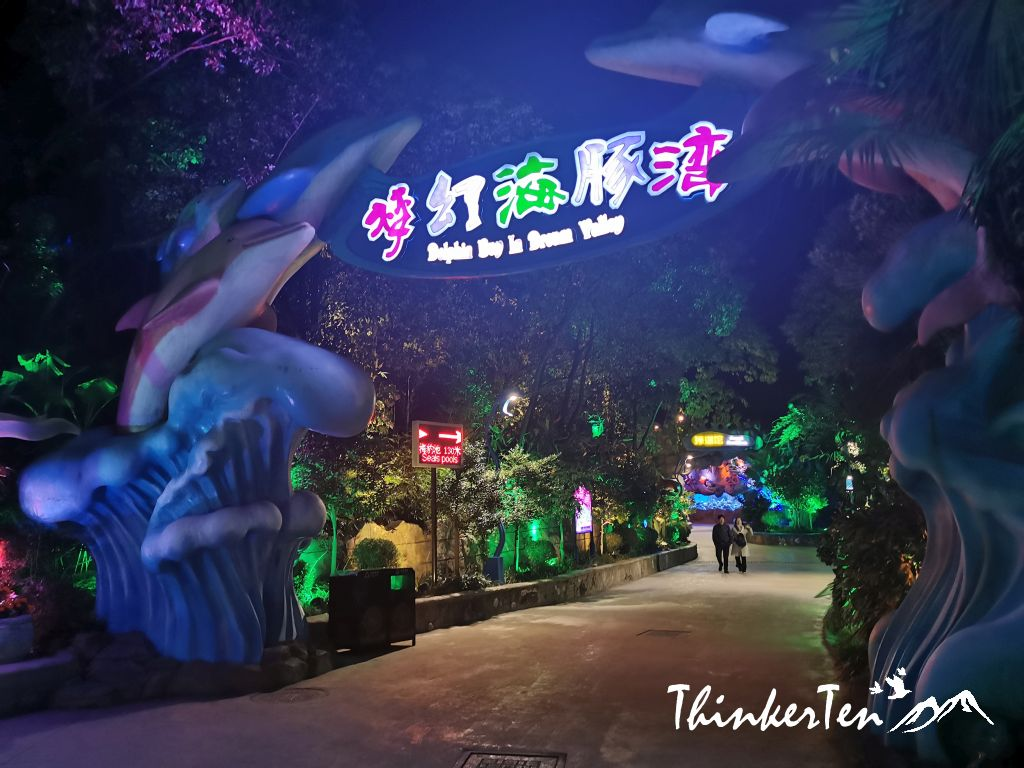 China Hengdian Dream Valley 横店梦幻谷