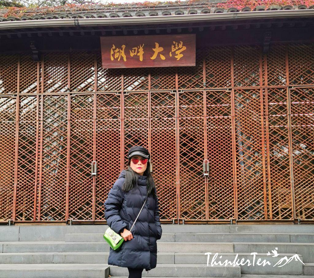 Stumble upon Hupan University, created by founder of Ali Baba, Jack Ma while visiting West Lake Hangzhou