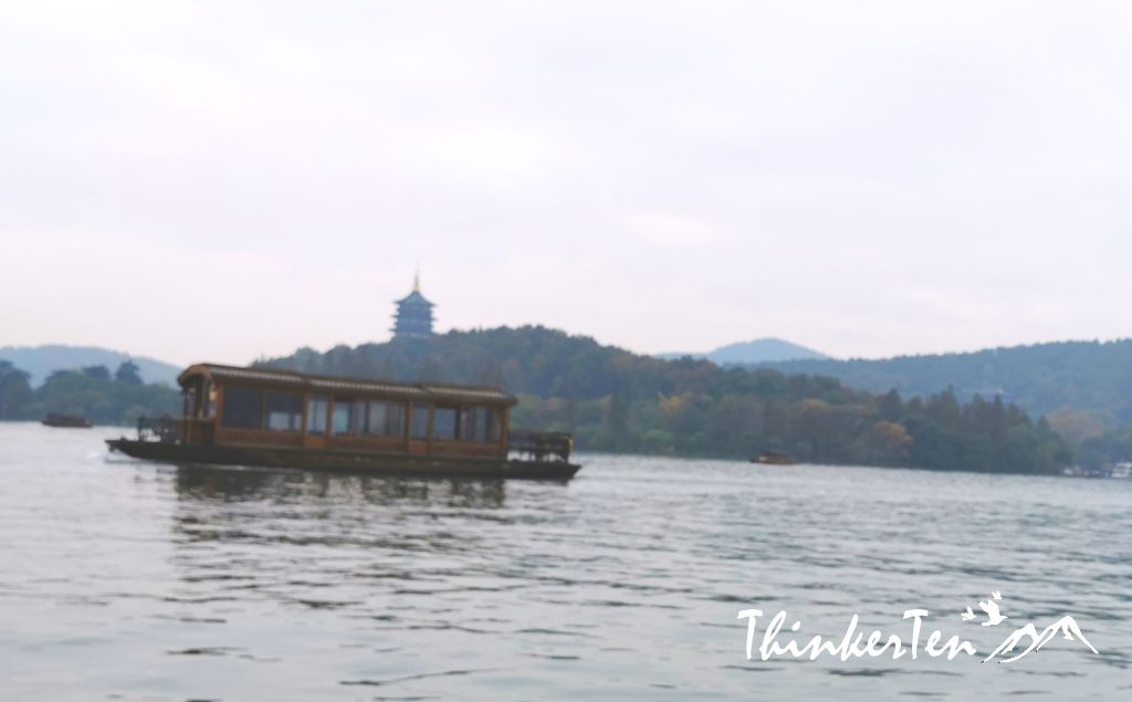West Lake Boat Ride Review